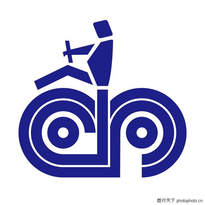 全球汽车品牌矢量标志0118