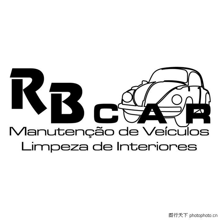 全球汽车品牌矢量标志0405