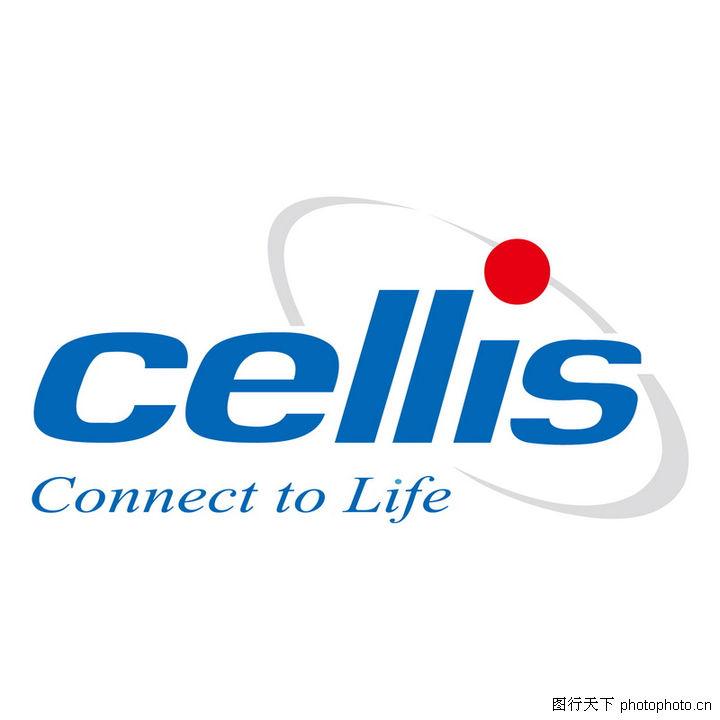 全球通讯手机电话电信矢量logo0104