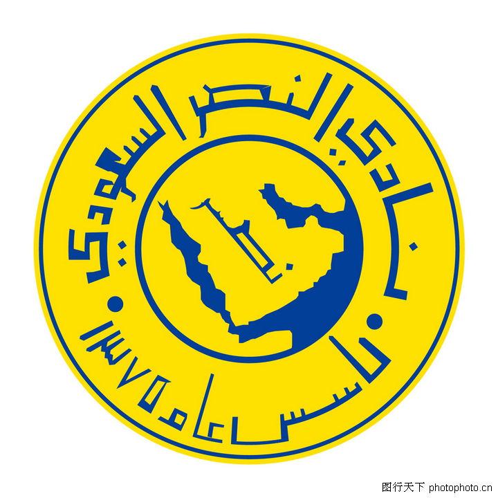 logo专辑,圆形图标,足球队及足球职业联赛相关标志