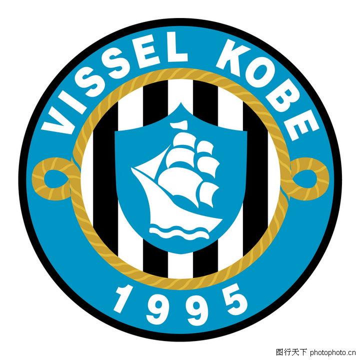 足球队及足球职业联赛相关标志0359-足球队及