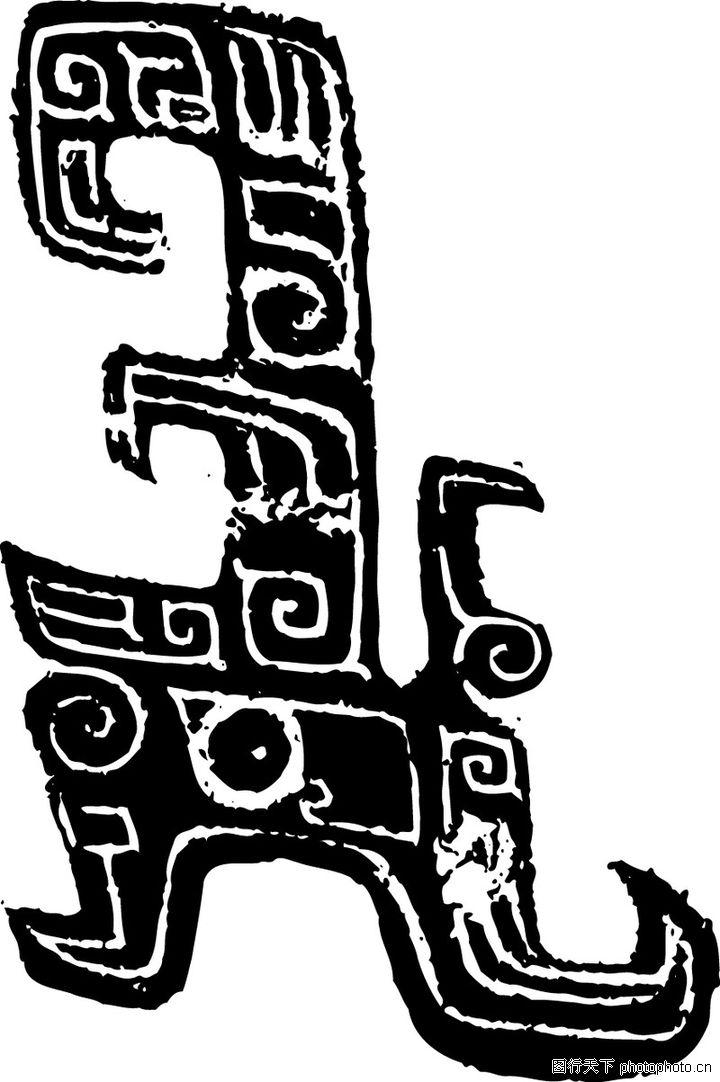 黑白矢量图 分子_画画黑白矢量图_京剧花旦黑白矢量图