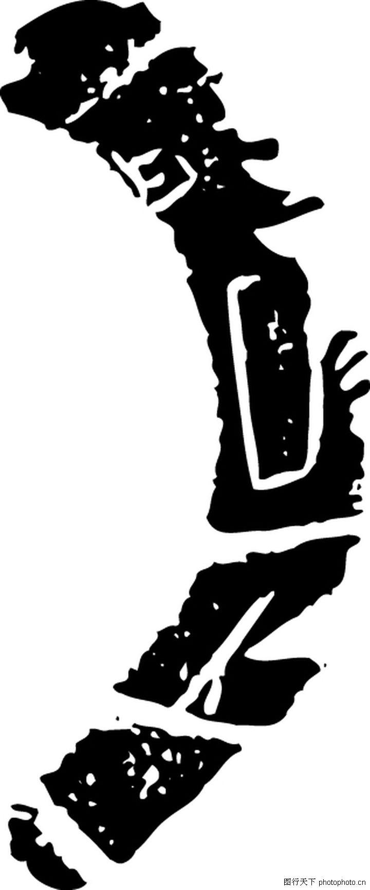 首页 矢量图库 中国古图案 商周时代 >>商周时代0544.