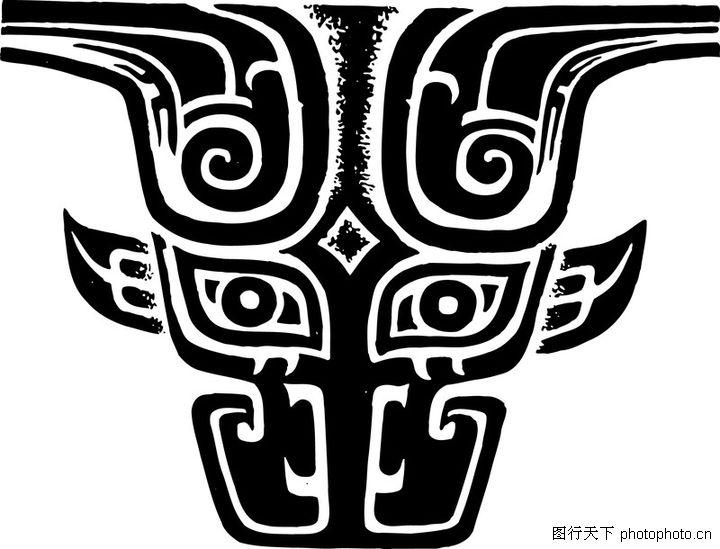 首页 矢量图库 中国古图案 商周时代 >>商周时代1254.