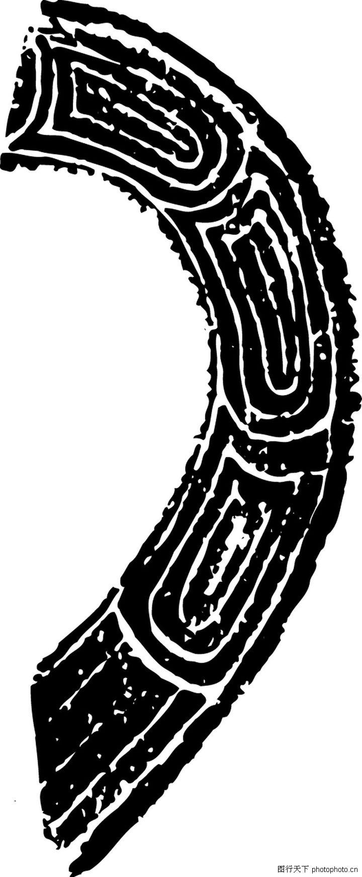 矢量图库 中国古图案