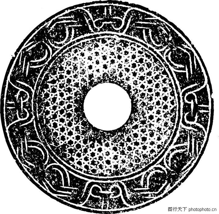 首页 矢量图库 中国古图案 秦汉时代 >>秦汉时代0478.