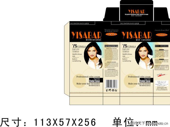 染发剂什么牌子好 日本染发剂什么牌子好 染发剂哪个牌子好点图片