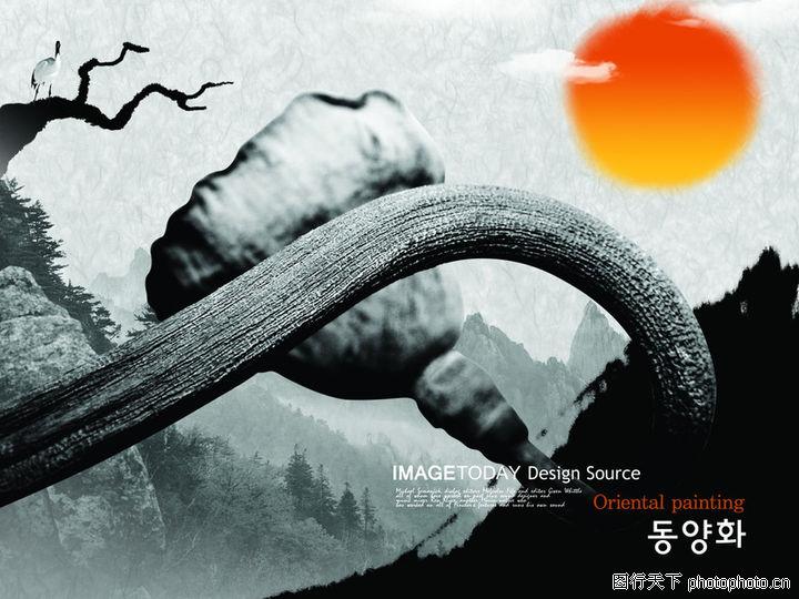 海报0010-海报图-东方设计元素图库