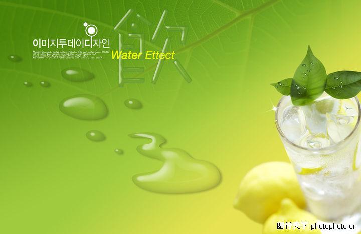 海报0092-海报图-东方设计元素图库-玻璃 树叶 淡绿