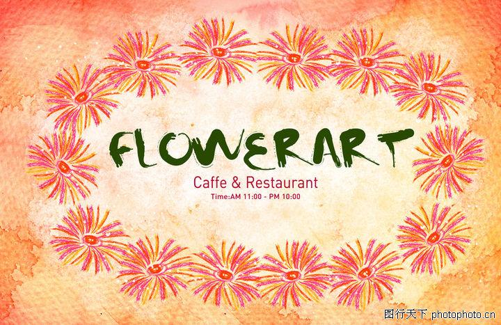 花纹,东方设计元素,花环 艺术字体 设计,花纹0024