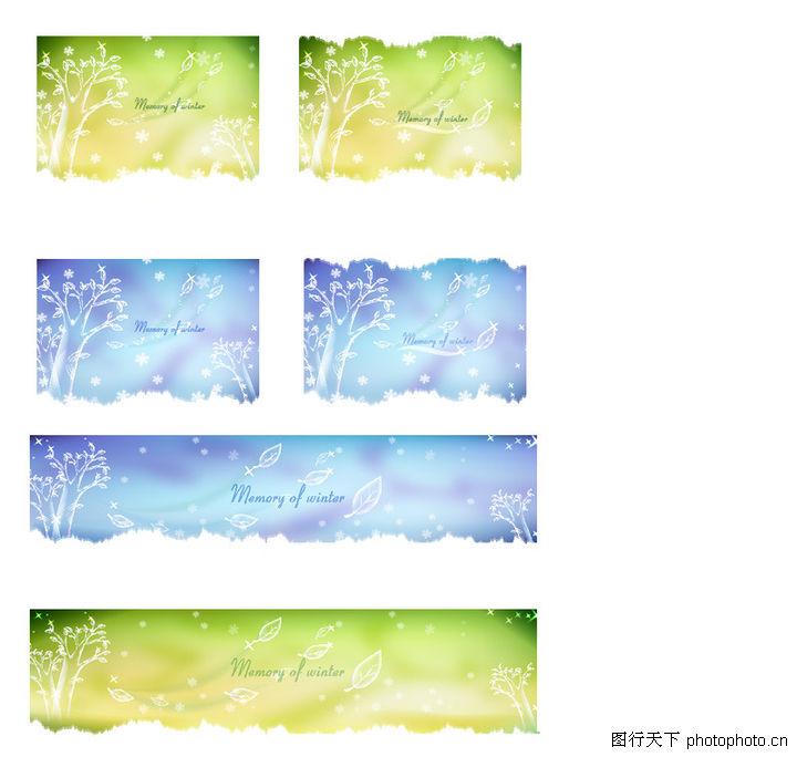 幻彩,韩国花纹Ⅲ,闪光 树 落叶,幻彩0068