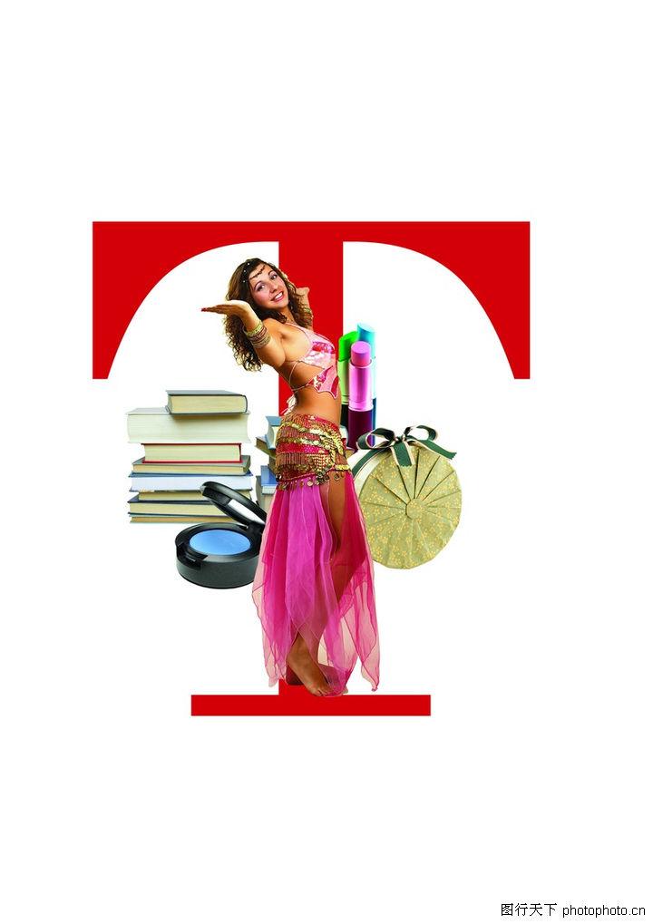 版式设计,女性 字母