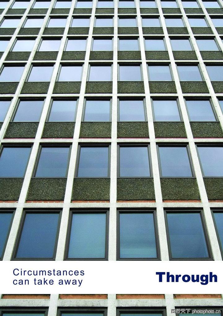 建筑风景,版式设计,大厦 落地窗 明亮,建筑风景0054