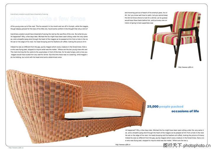 建筑风景,版式设计,家具类