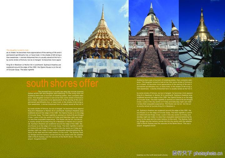 建筑风景,版式设计,西方建筑