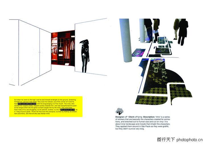 插画,版式设计,艺术 走廊 地面,插画0004
