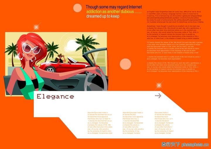 插画,版式设计,橘色空间,插画0016