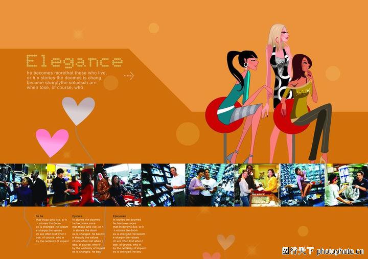 插画,版式设计,搭档 伴侣 朋友,插画0025