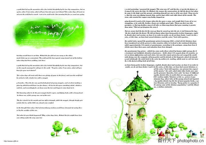 插画,版式设计,城堡 树林 绿苗,插画0061