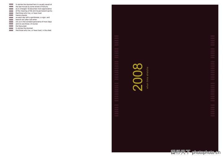 文字变化,版式设计,零八 奥运年 黑色底板,文字变化0033