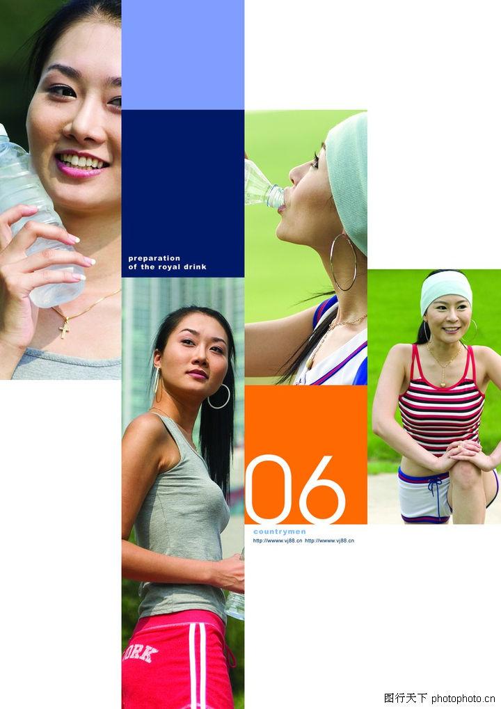 趣味生活,版式设计,运动 健康 活力,趣味生活0030