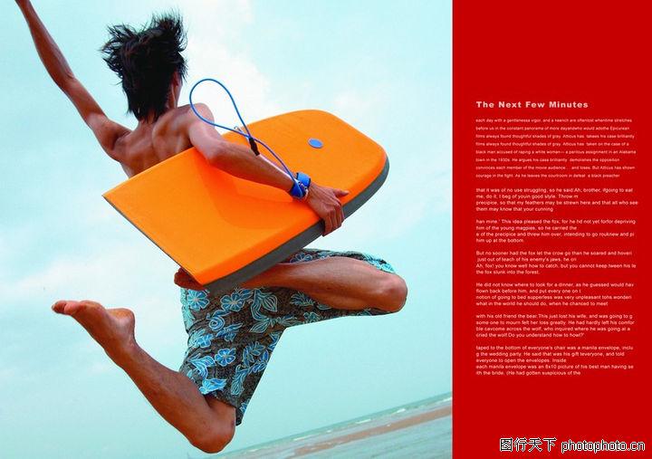 版式设计,冲浪板