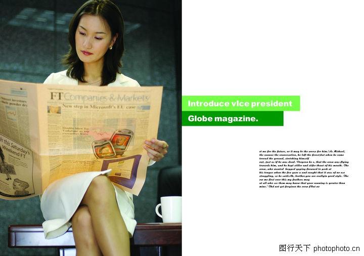 趣味生活,版式设计,看报 知识女性 阅读,趣味生活0085