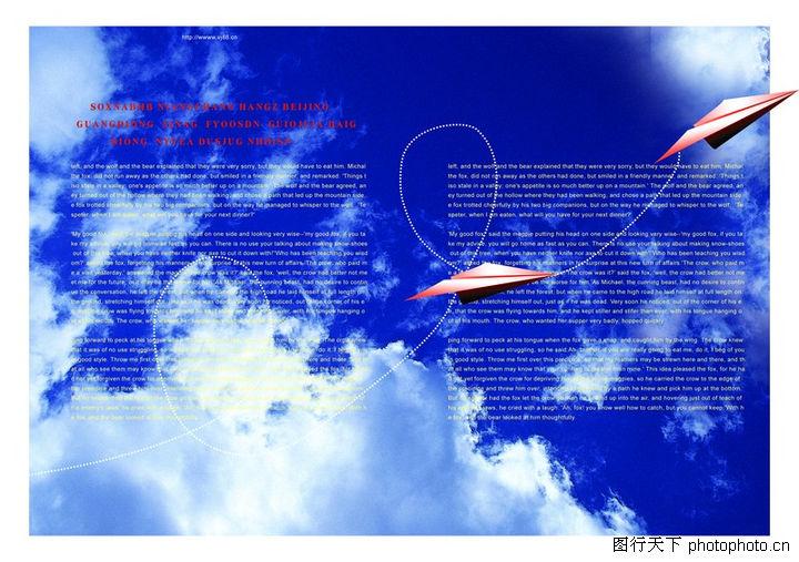 趣味生活,版式设计,蓝天 白云 飞越,趣味生活0105