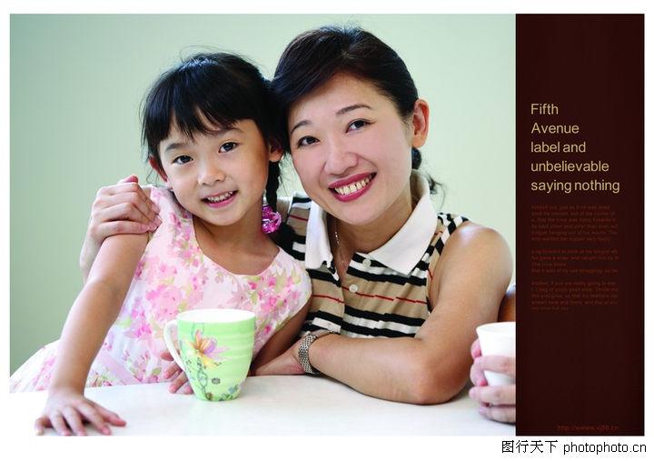 趣味生活,版式设计,母亲 女儿 其乐融融,趣味生活0112