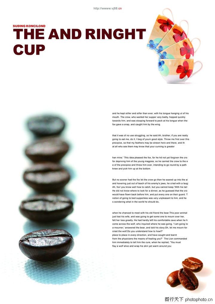 版式设计,黑色 咖啡豆