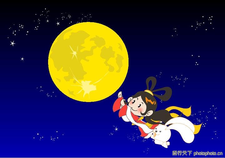 中秋嫦娥 中秋嫦娥奔月的图片 中秋嫦娥奔月简笔画