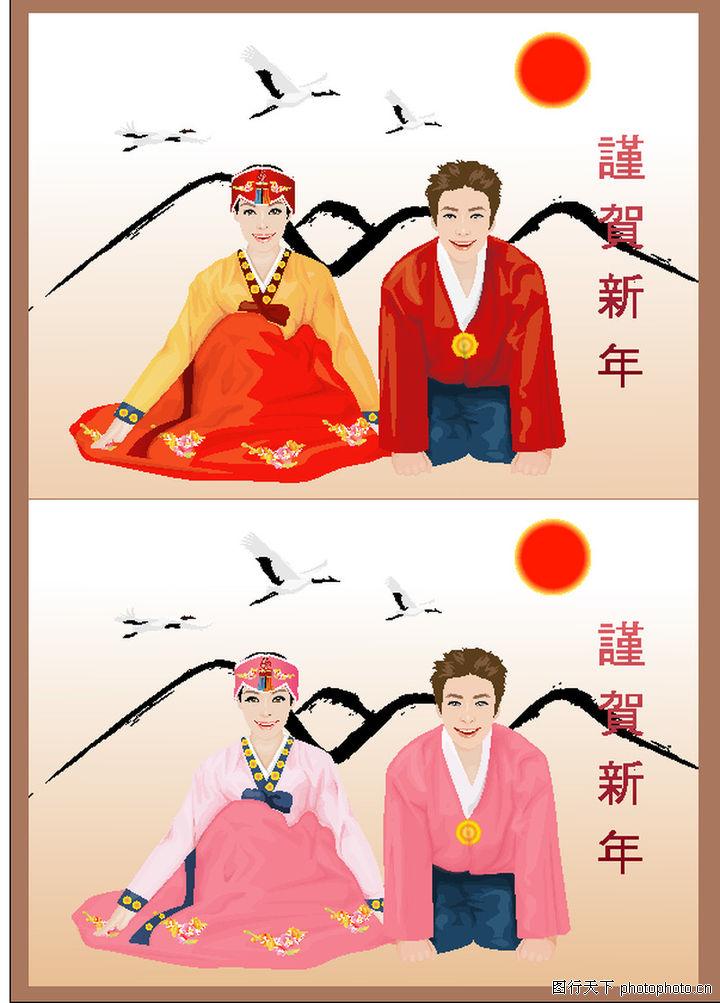 新年春节,节日喜庆,名族服装 飞鹤 庆贺新年,新年春节0182