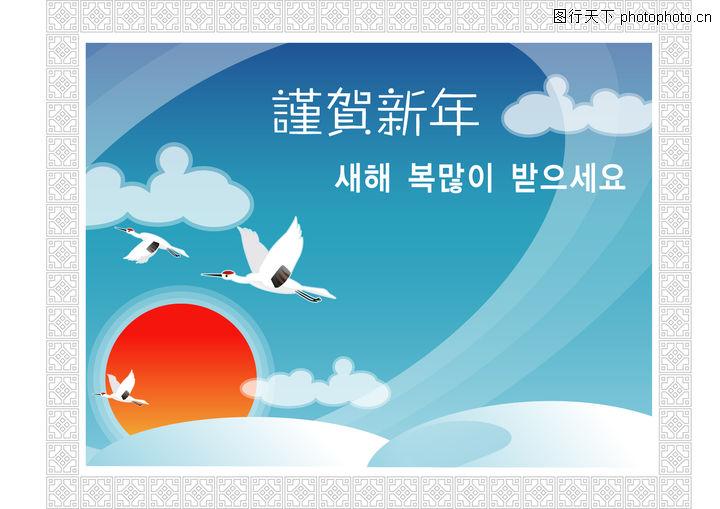 节日喜庆图库 蓝图 梦想 未来 -春节0110