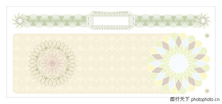 庆图库 矩形 长方体 太阳花