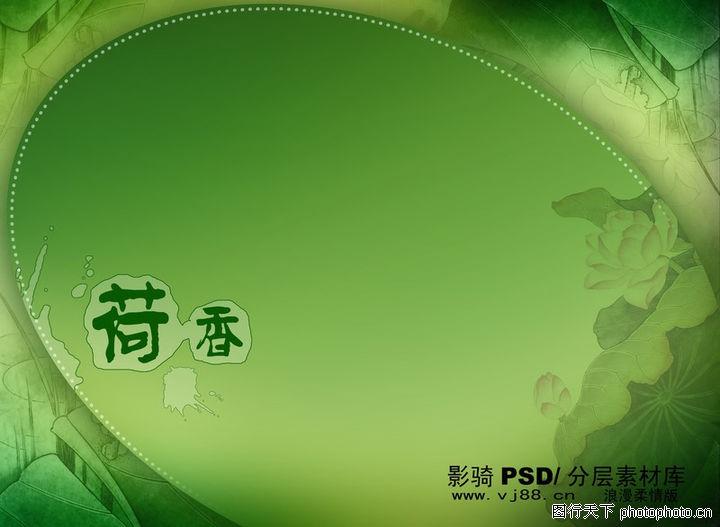 刺绣+草绿色