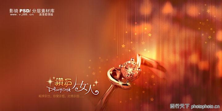 浪漫柔情模板4,浪漫柔情模板,女人 雨滴 设计图,浪漫柔情模板40114