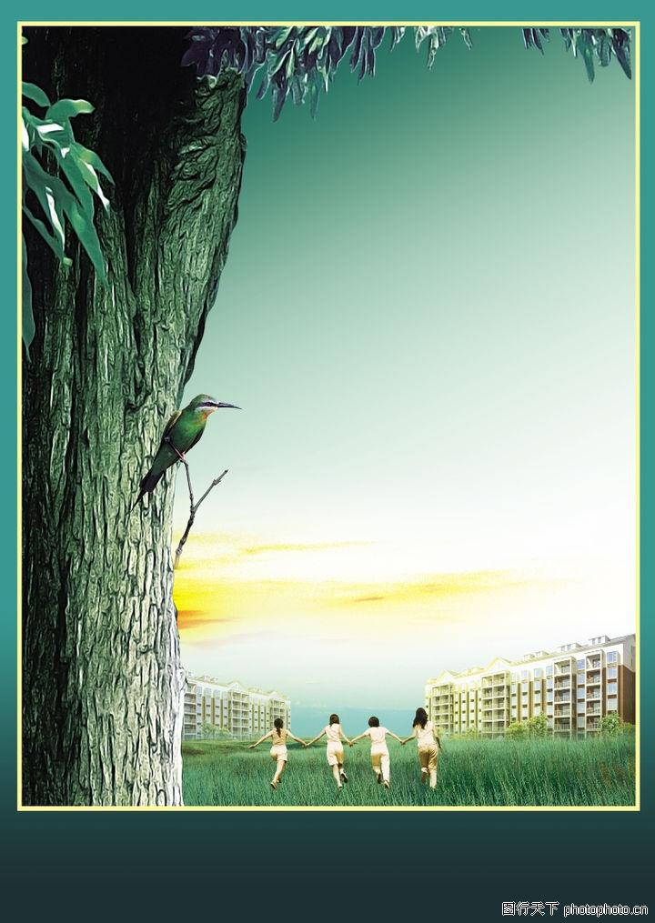 梅花树干树枝简笔画/大树树干树枝ps素材/站在树枝上