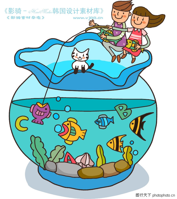 儿童学校0037-儿童学校图-人物图库-小白猫 鱼缸 金鱼