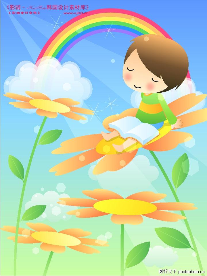 儿童生活,人物,彩虹 雨后