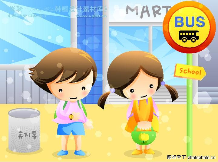 儿童生活,人物,公交车 停靠 站点,儿童生活0044