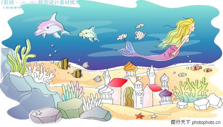 手绘海底世界手绘卡通美人鱼; 儿童线条插画,人物,海底 城堡 美人鱼