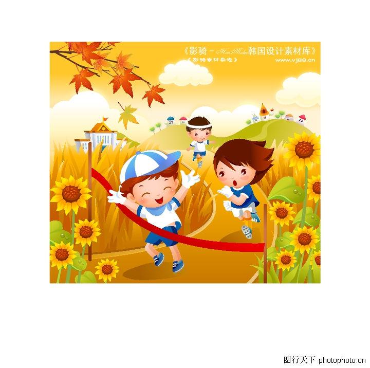 儿童运动会,人物,向日葵