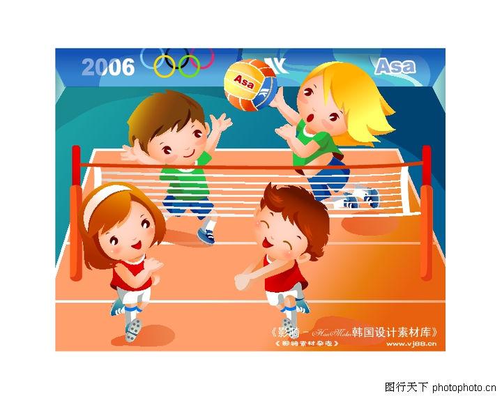 儿童运动会,人物,排球