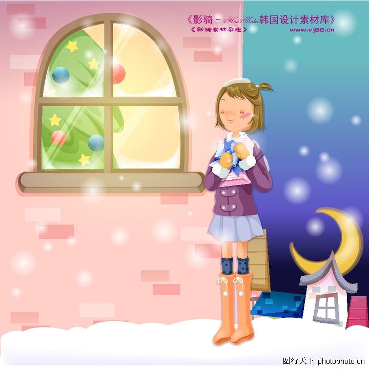 卡通冬日可爱女孩