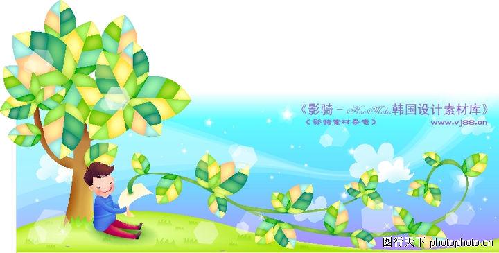 卡通儿童主题插画,人物,编织 靠着 草藤,卡通儿童主题插画0013