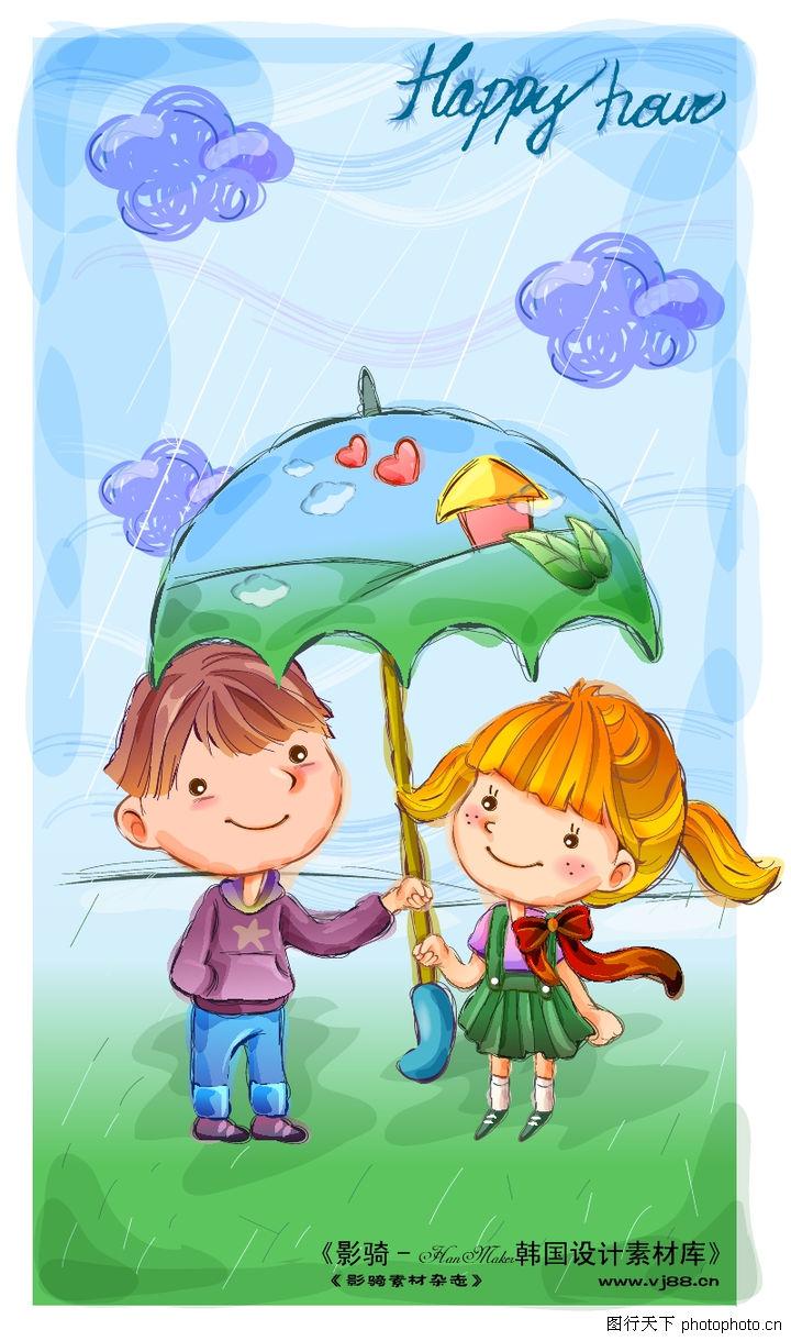 可爱儿童,人物,打伞 遮风 挡雨,可爱儿童0002