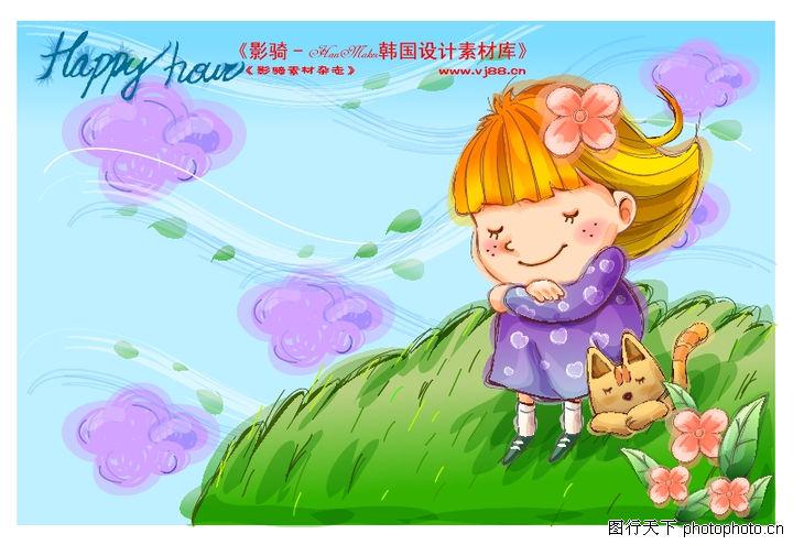 可爱儿童,人物,微风 草坡 做梦,可爱儿童0007