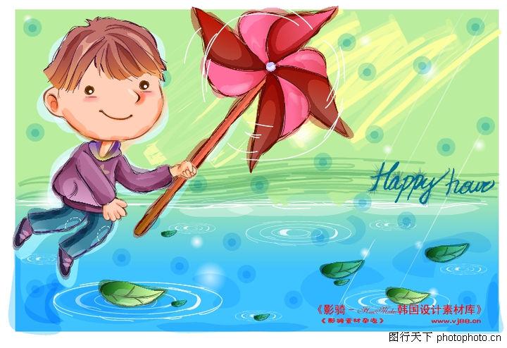 可爱儿童,人物,风车 顽皮孩童 雨天 水面 落叶,可爱儿童0012