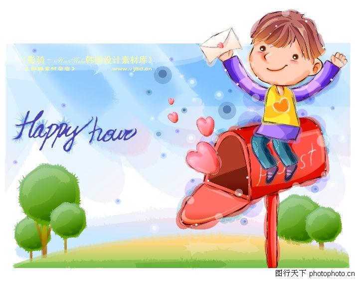 可爱儿童,人物,邮箱 联系 信件,可爱儿童0018