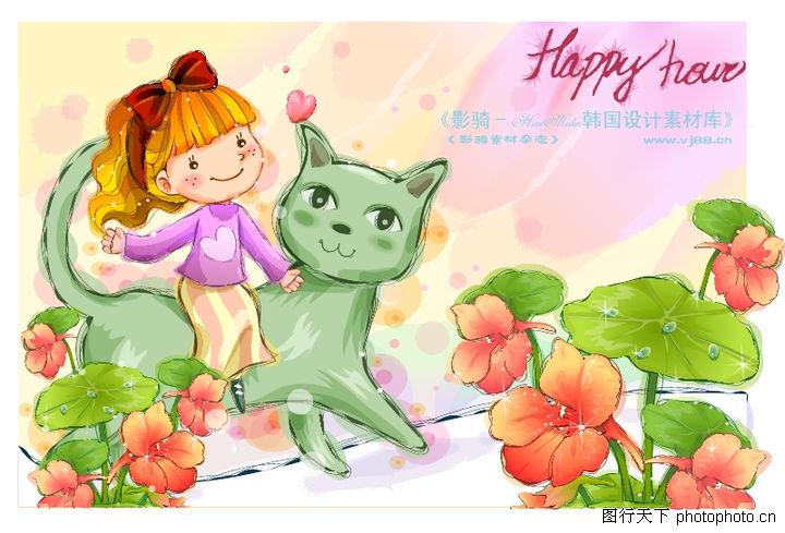 可爱儿童,人物,猫咪 动物 伙伴,可爱儿童0023